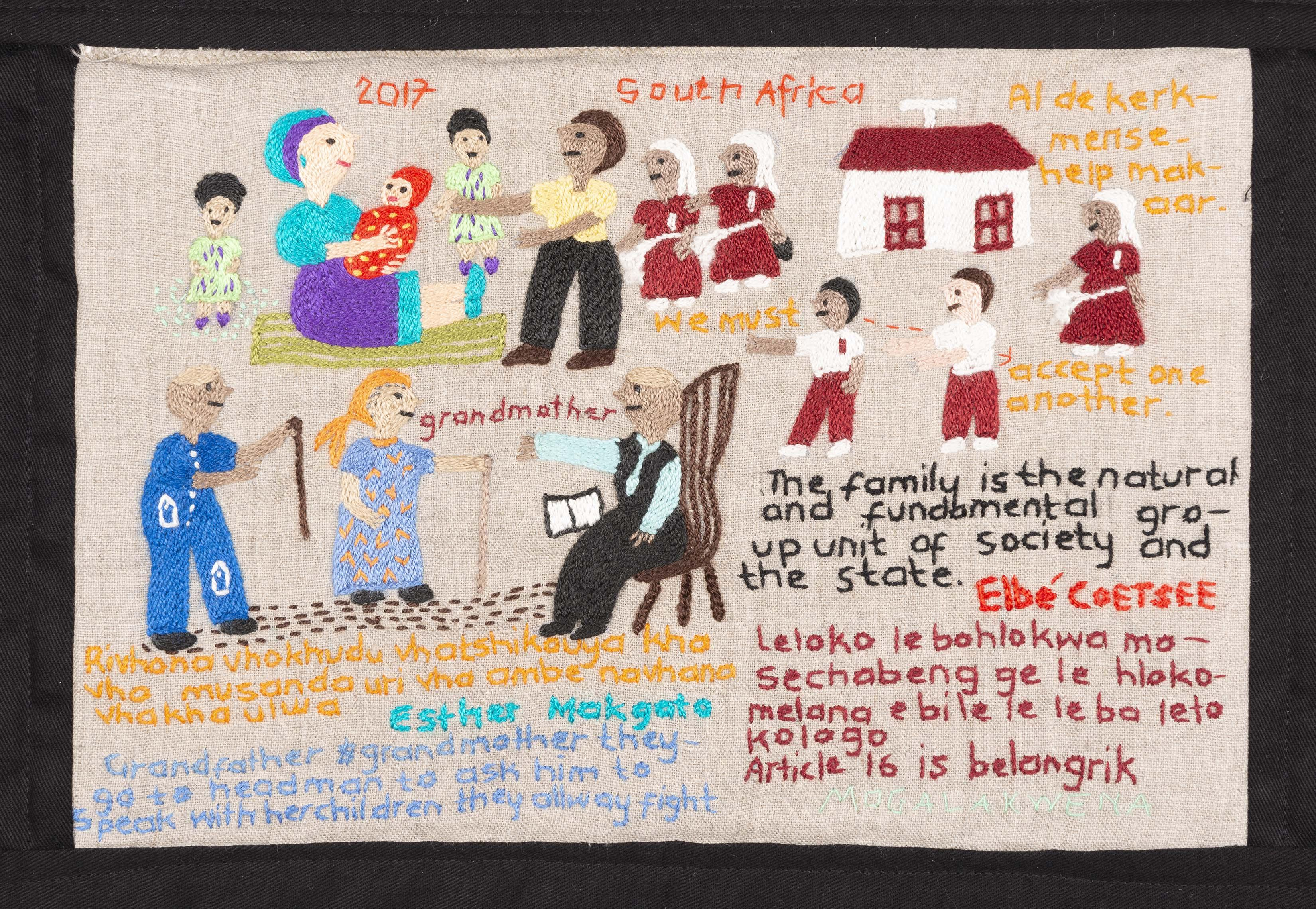 Mogalakwena - UDHR Article 16   UDHR Quilts